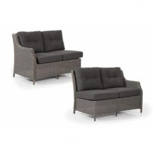 Диван ротанг Pompano арт. 4515hv-66-7 ОКОНЧАНИЯ модули составного дивана для террасы!
