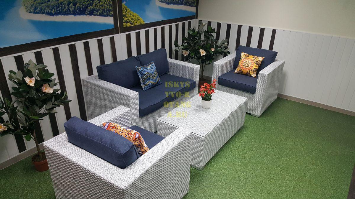Фото-Louisiana элитная мебель из ротанга коллекция white&blue