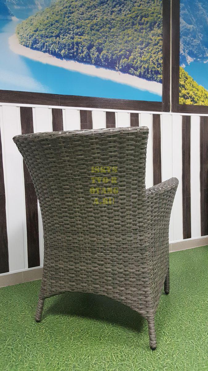 Фото-Nina natur Sunlinedesign кресло из искусственного ротанга