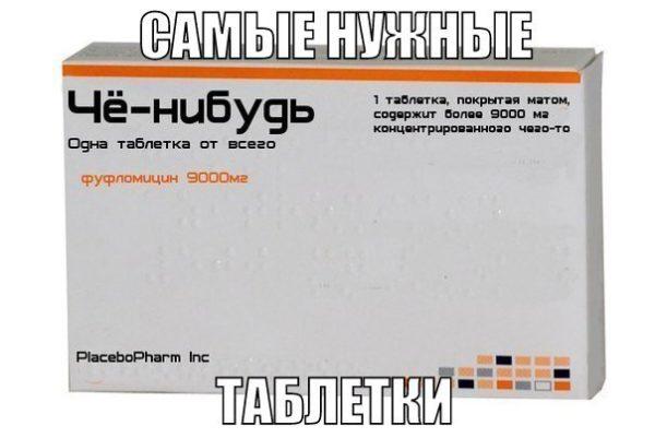 """Стол садовый из тика """"Elati"""" 140 журнальный"""