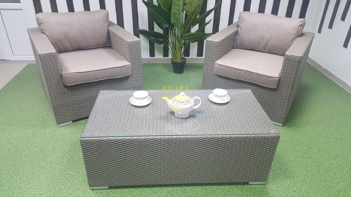 """Плетеная мебель """"Louisiana"""" cafe set mocco"""