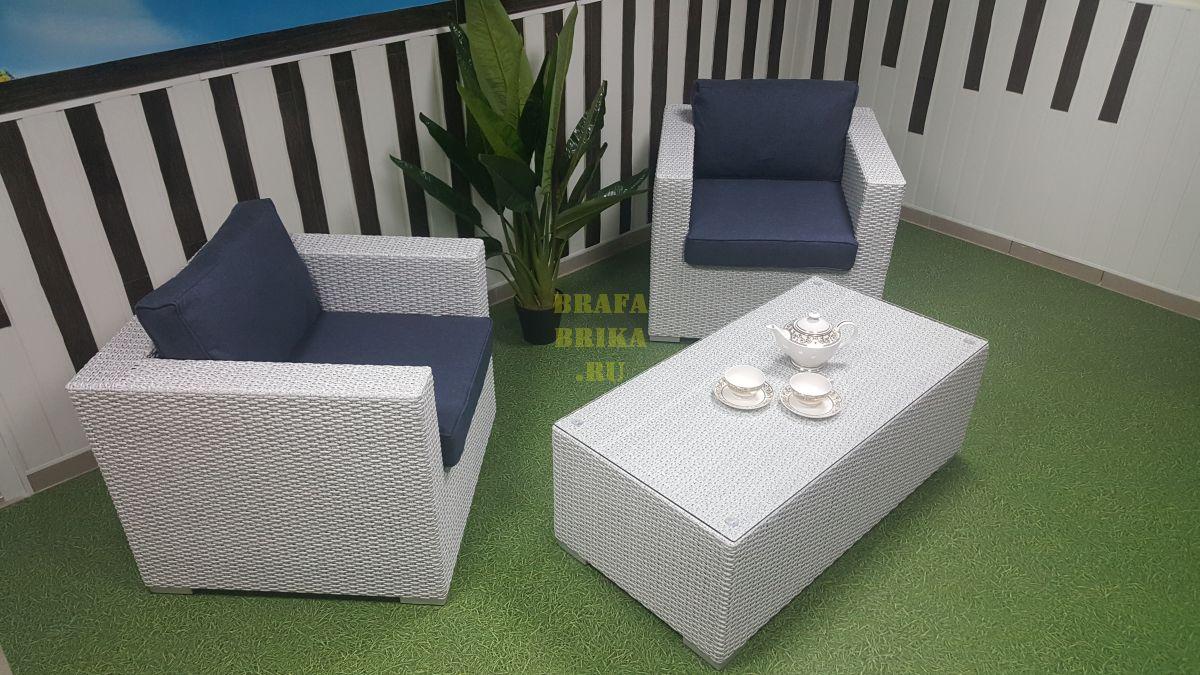 "Плетеная мебель ""Louisiana"" cafe set white&blue"
