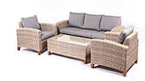 "Плетеная мебель ""Minerva"" Lounge"