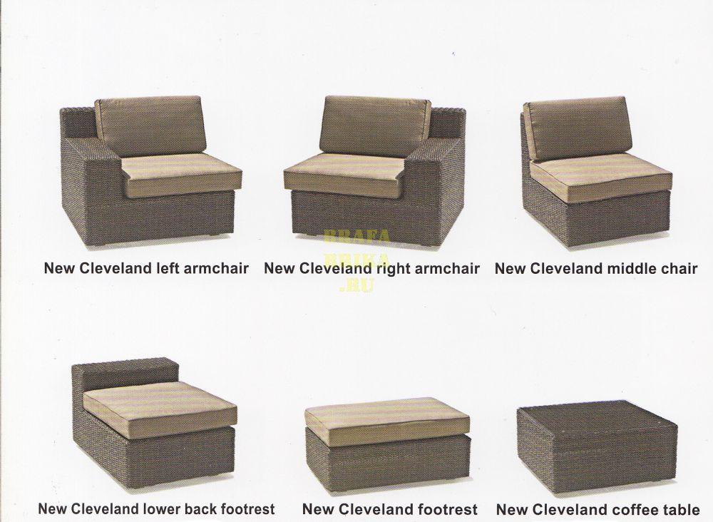 """Плетеная мебель """"Cleveland"""""""