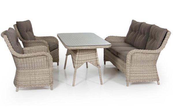 "Плетеная мебель ""Modesto"" beige"