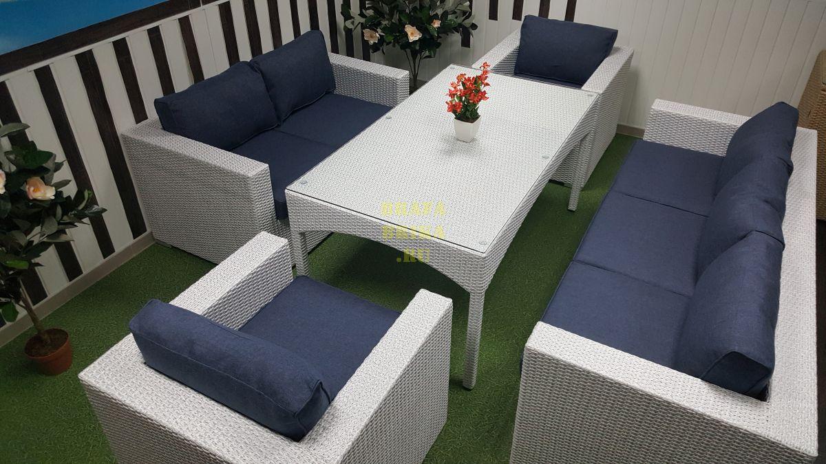 "Плетеная мебель ""Louisiana"" dining white&blue"
